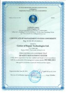 ISO 9001:2015-16-en