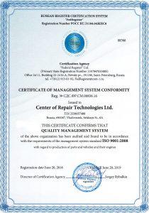 ISO 9001:2008-16-en