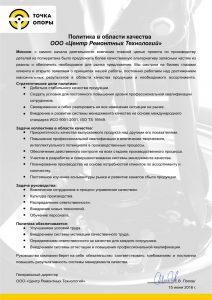 sertCrt2